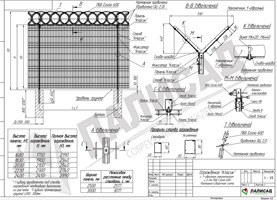 Класик-7-(ТОК_1,7-2,4-Ст-Y-ПББ)(PDF)