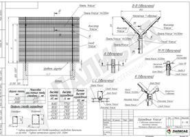 Класик-10-(ТОК_1,7-2,4-Ст-Y-ПАН)(PDF)