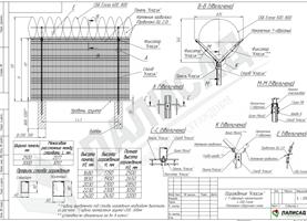 Класик-12-(ТОК_1,7-2,4-Ст-Y-СББ)(PDF)