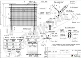 Пром-5-12-(ТОП_1,6-2,4-Ст-Y-АКЛ)(PDF)