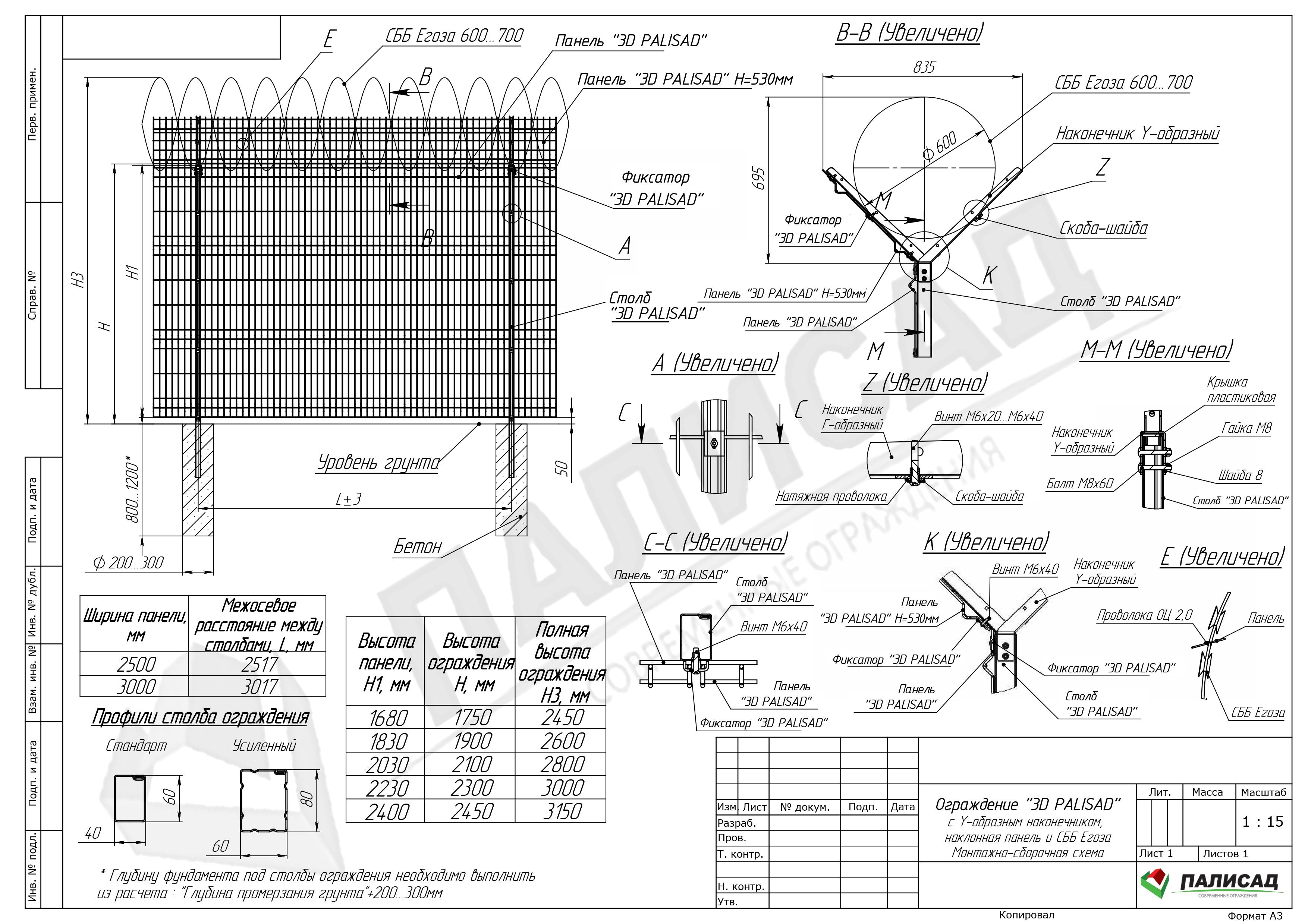 Класик-11-(ТОК_1,7-2,4-Ст-Y-ПАН-СББ-01)(PDF)